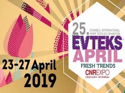Виставка тканин Evteks 2019 Стамбулі